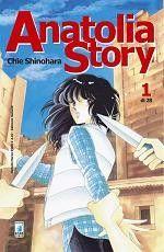 Shoujo, Sora, Anime, Cartoon Movies, Anime Music, Animation, Anime Shows