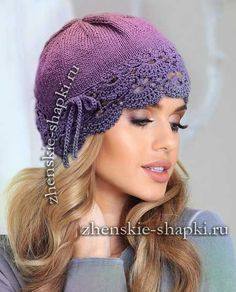 Diy Crafts - Knitting Patterns Lace Slouchy Hat 34 New Ideas Bonnet Crochet, Crochet Beanie Pattern, Knit Crochet, Crochet Hats, Diy Crafts Knitting, Lace Knitting Patterns, Knitting Ideas, Slouchy Hat, Knitting Accessories