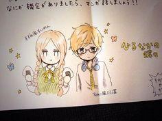 Suiren and Kawasumi (Hibi Chouchou) cosplaying as Suzume and Mamura (Hirunaka no Ryuusei) ( (ミ´ω`ミ))/