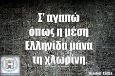1920499_716308995107677_5009750334813303043_n.jpg (959×639)