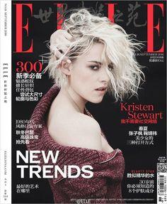 Kristen Stewart Stars in ELLE China September 2016 Cover Story