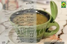 F Fish Recipes, My Recipes, Soup Recipes, Chicken Recipes, Recipies, Cooking Recipes, Urdu Recipe, Winter Soups, Desi Food