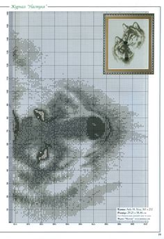 Black & white wolf cross stitch 2