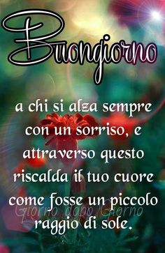 Italian Life, New Day, Encouragement, Life Quotes, Words, Frases, Art, Bonjour, Night