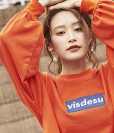 ビス | 【ViS×高橋愛】ロゴ裏毛プルオーバー - 13