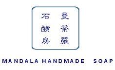 懐かしの曼荼羅石鹸ロゴ