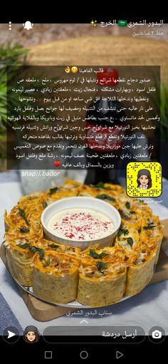 Yemeni Food, Cookout Food, Food Wallpaper, Ramadan Recipes, Arabic Food, Food Menu, Diy Food, Us Foods, Chicken Recipes