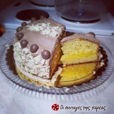 Βουτυρόκρεμα Νουτέλας (Nutella Buttercream) #sintagespareas Nutella, Frosting, Tart, Sandwiches, Rolls, Pudding, Sweet, Desserts, Recipes