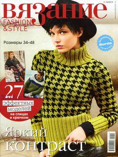 Вязание Fashion Style №9-10 2015 - 轻描淡写 - 轻描淡写