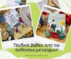Polaroid Film, Cover, Books, Libros, Book, Blanket, Book Illustrations, Libri