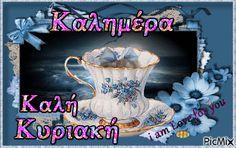 Archetypal Flame - Kali kyriaki - Καλή Κυριακή LIKE ᵒᵛᵉ ♡ ☯ ∞ COMMENT ᵒᵛᵉ ♡ ☯ ∞ SHARE  Καλημέρα αγαπημένες ψυχές,  Είθε η Κυριακή σας να είναι ευλογημένη με αγάπη, ευτυχία και  καλή υγεία. Να προσέχετε Αγάπη και φως.  ˡᵒᵛᵉ ♡ ☯ ∞ #ARCHETYPAL #FLAME #GIFS #gif #positive #quotes #frases #φράσεις #improvement #mind #agape #love #light #fos #amor #luz #νους #βελτίωση #αγάπη #φως #θετική #σκέψη #thinking #power #like #comment #share Be Yourself Quotes, Good Morning, Inspirational Quotes, Joy, Sunday, Painting, Image, Sentences, Good Day