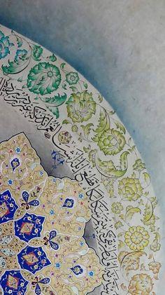 Islamic Art Pattern, Pattern Art, Space Images, Islamic Architecture, Islamic Calligraphy, Sufi, Illuminated Manuscript, Various Artists, Textile Design