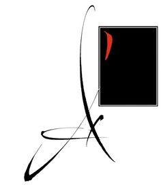 Pamela Paulsrud, A. | Contemporary calligraphy
