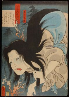 """Actor as the Ghost of Kasane from the series """"Mitate sanjurokkasen no uchi"""" (half-length portraits of actors matched with classical poets)Utagawa Kunisada (1786 - 1864)1852, 9th monthOban tate-e"""