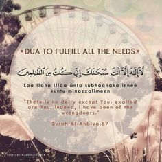 Dua to fulfill all the needs Muslim / Islam / religion / guidance / truth Allah Quotes, Muslim Quotes, Religious Quotes, Quran Quotes, Muslim Sayings, Islam Hadith, Islam Quran, Allah Islam, Alhamdulillah