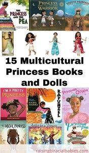 15 Multicultural Princess Books