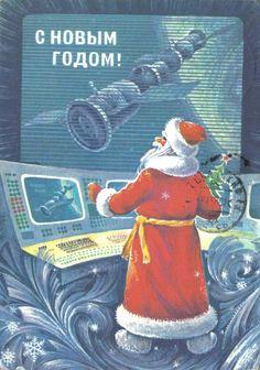 S, Gorlischev, Hapy New Year postcard 10 x 15, USSR 1978