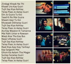 LYRICS OF ZINDAGI GULZAR HAI