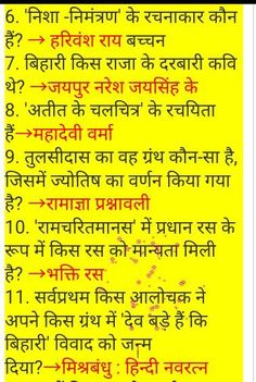 009 Short Hindi Poems For Kids Nursery Rhymes in Hindi