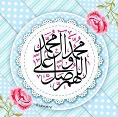 DesertRose,;,اللهم صل وسلم وبارك على سيدنا محمد وعلى آله وصحبه اجمعين يارب العالمين,;,
