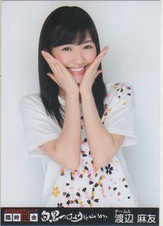 AKB48 臨時総会 白黒つけようじゃないか 会場限定生写真 渡辺麻友