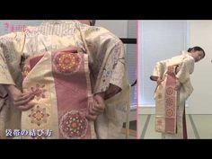 きものん着付け動画 『袋帯の結び方(二重太鼓結び)』 - YouTube