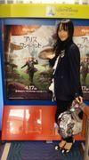 (夢み・ω・たい) |松井玲奈|ブログ|SKE48 Mobile