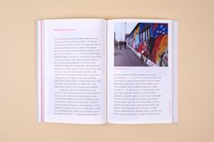 Book design for 'A Diary of Dutch Design' on Behance