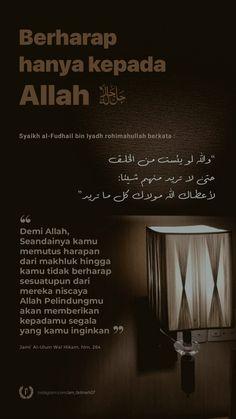 Islamic Inspirational Quotes, Islamic Quotes, Motivational Quotes, New Reminder, Reminder Quotes, Peaceful Heart, Islam Quran, Choose Me, Caption