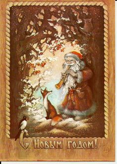 Santa Claus, fox and magpie - Postcard Russian