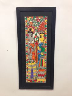 26x11.5Inches Madhubani painting or Mithila painting is a style of Hindu Painting, practiced in the Mithila region of Nepal and in Indian States of Bihar. Painting is done with fingers, twigs, brushes