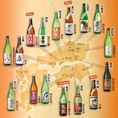 日本清酒地圖 @ i98愛酒吧 :: 痞客邦 PIXNET :: Infographics, Japan, Bottle, Beautiful, Design, Infographic, Flask, Info Graphics