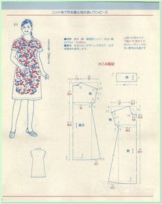 Japanese book and handicrafts - Lady Boutique 2014 Coat Patterns, Clothing Patterns, Dress Patterns, Japanese Sewing Patterns, Diy Tops, Gown Pattern, Japanese Books, Pattern Drafting, Ladies Boutique