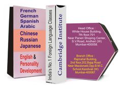 Cambridge Institute is of the leading Institute in India offering specialised foreign language training, along with translation and interpretation services. We are providing Corporate Training to various premier companies successfully for years together.  Our institute offers language courses in French, Spanish, German, Chinese, Russian, Arabic and Japanese along with fluent English course which will be taught at 7 different levels. Well equipped with well groomed professional trainers.