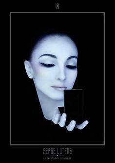Le Nécessaire de beauté Serge Lutens / Serge Lutens' Beauty Essentials