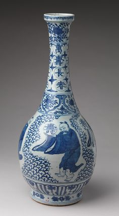 Vase with immortals bearing the character for longevity (shou), Ming dynasty (1368–1644), Wanli period (1573–1620) China Porcelain painted in underglaze blue