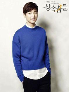 Kang Min Hyuk as Yoon Chan Young  Son of the Empire Group's secretary. Cha Eun-sang's best friend who falls in love with Kim Tan's ex-girlfriend, Lee Bo-na. Heirs Korean Drama, Korean Drama Movies, Drama Korea, The Heirs, Cnblue, Minhyuk, Korean Celebrities, Korean Actors, Choi Jin