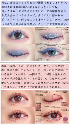 J Makeup, Cute Makeup, Eyeshadow Makeup, Makeup Inspo, Makeup Cosmetics, Makeup Inspiration, Beauty Makeup, Asian Eyeshadow, Doll Eye Makeup