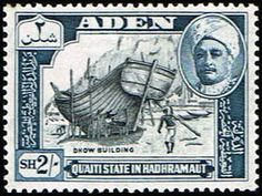 Quati 38 Stamp for sale  Dhow Building Stamp  AS ADQ 38-1  $3.50