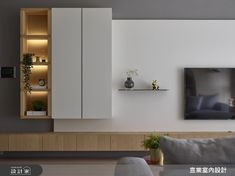 Xuan tong interior design nordic style design picture xuan tong _ home Living Room Wall Units, Living Room Tv Unit Designs, Living Room Seating, Home Living Room, Interior Design Living Room, Home Decor Furniture, Home Decor Bedroom, Furniture Design, Tv Shelf Design