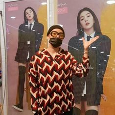 Vrene Irene Kim, Kpop Couples, School Study Tips, Bellatrix, Red Velvet Irene, Sooyoung, Best Couple, Bts Taehyung, My Images