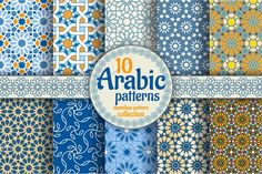 10 Arabic seamless patterns Graphics **10 Luxury vector seamless patterns in arabic style. They are universal for any you design.**The by Vector beauty