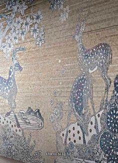 SICIS Orientale Collection #SICIS #Mosaic #Tile #Interiors #Art