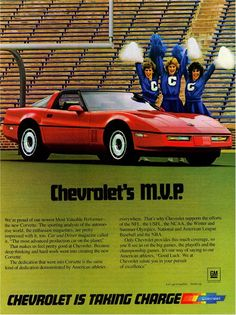 Chevy Corvette - adv (1984)