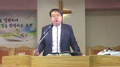 2017년 3월 5일 주일 영상 ~ 사랑을 실천하여 율법을 완성하는 신앙