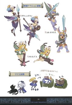 Odin Sphere Artworks Book - Page 50 - The Early Drawings - Main Characters