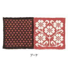 懐かしい北欧風モチーフを集めた 棒針編みブランケットの会 | フェリシモ