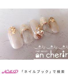 Pin by Lisa Firle on Nageldesign - Nail Art - Nagellack - Nail Polish - Nailart - Nails in 2020 Natural Nail Art, Natural Nail Designs, Beautiful Nail Designs, Beautiful Nail Art, Minimalist Nails, Bridal Nails, Wedding Nails, Diy Nails, Cute Nails