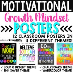These 12 colorful growth mindset motivational posters are the perfect way to brighten up any spot in your classroom! Not only are they bright, cheery, and colorful - each poster brings forth a positive and motivational message to students. I love LOTS of bright colors in my classroom.
