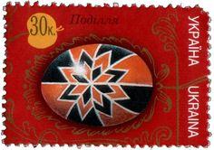 Ukrainian postage stamp